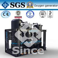 Wholesale Industrial Oxygen Plant / Medical Oxygen Generating Systems 2~150 Nm3/h from china suppliers