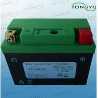 Wholesale Light Weight LiFePO4 Starter Battery 12V 5Ah 150Amp Cold Cranking For Motorcycle from china suppliers