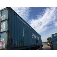 China Blue 20' 2nd Hand Shipping Containers / Second Hand Steel Containers on sale