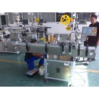Round Pharma Automatic Sticker Labeling Machine for sale