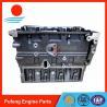 Buy cheap CUMMINS diesel engine parts 4BT cylinder block 3920005 from wholesalers