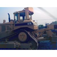 used cat D7R dozer for sale
