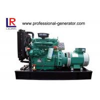 Best Brushless 15kVA Diesel Powered Generator with Four - stroke Water Cooling Engine wholesale