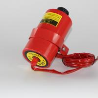 Wholesale Fixed Portable Aerosol Fire Extinguisher Protect Marine Assets 0.16kg Agent from china suppliers