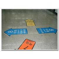 Wholesale Digital Printing PVC Floor Sticker from china suppliers