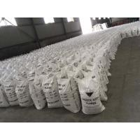 China White Water Treatment Chemicals , 99% Sodium Hydroxide Pearls Caustic Soda Flakes for sale