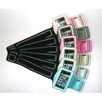 Wholesale Sport Armband from china suppliers