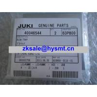 China JUKI 2070(2080) BLOW TRAY 40046544 for sale