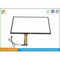 Buy cheap 23.8 Inch Waterproof Touch Screen Panel from wholesalers