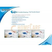 Wholesale Portable Rotating Tub Transfer Board from china suppliers