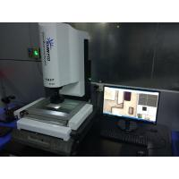 Best Auto Focus Vision Measuring Machine / System With Z Axis Motorized HD CCD Camera wholesale