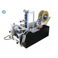Wholesale Desktop Manual Label Applicator Machine , Shrink Sleeve Labeling Machine from china suppliers