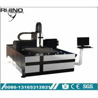 Wholesale Small Size Fiber Laser Cutting Equipment Steel / Carbon Steel / Copper Cutting Usage from china suppliers
