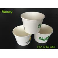 Wholesale 16oz Large Size Ice Cream Paper Container For Frozen Yogurt , Eco Friendly from china suppliers
