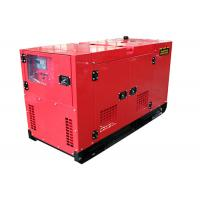Wholesale Three Phase Silent Diesel Generator Set Powered by Cummins 50kw 63kva 50HZ 1500rpm from china suppliers