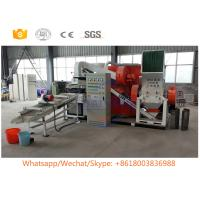 Wholesale Automated Cable Wire Recycling Machine / Industrial Recycling Copper Wire Machine from china suppliers