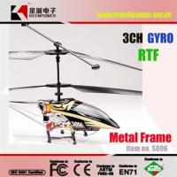 Wholesale Syma S006 RC Helicopter Remote Control Helicopter from china suppliers