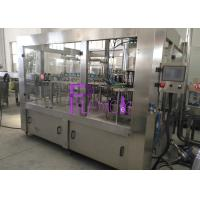 Wholesale Auto Beverage Bottle Filling Machine from china suppliers