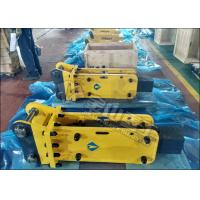 Wholesale Excavator Hydraulic Rock Hammer Quartering Breaker For Mini Excavator SUMITOMO from china suppliers