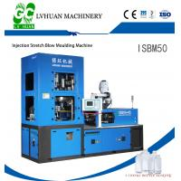 China Cough Syrup Bottle PET Injection Blow Molding Machine Without Deflashing / Trimming for sale