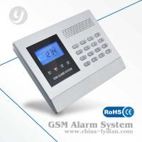 Quality LCD Display Gsm Security Alarm System Wireless Home Sms Alert Burglar for sale