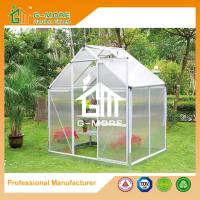 Buy cheap Low Cost Agriculture Polycarbonate Growhouse Kits - 4'x6'x6.7'FT from wholesalers