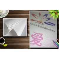Wholesale Indoor Mesh Banner from china suppliers