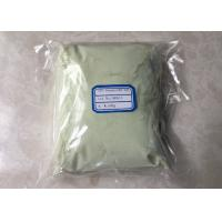Buy cheap Pure Cas 50926-11-9 Indium Tin Oxide Particle Size 20 - 70 Nm With 90In2O3 from wholesalers
