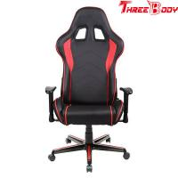 Wholesale High Back Computer Seat Gaming Chair PU Leather Height Adjustable 350lbs Loading Capacity from china suppliers