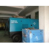 Wholesale 260HP 1.7Mpa Diesel Engine Air Compressor , Screw Air Compressor from china suppliers