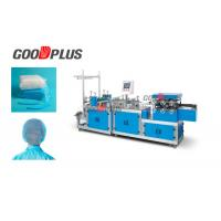 Wholesale Low Noisy Easy Operation Non Woven Disposable Cap Making Machine from china suppliers