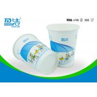 Quality Offset Printing 12oz Insulated Paper Cups , Hot Beverage Paper Cups With QC Random Inspection for sale