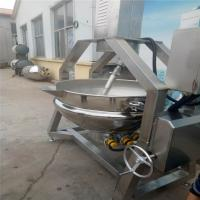 Wholesale Vertical Automatic Wok Machine Stainless Steel Material High Efficiency from china suppliers