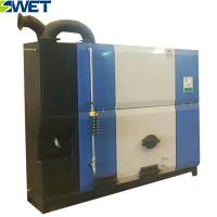 Wholesale High efficiency industrial food vertical 500kg wood chip fire steam boiler from china suppliers
