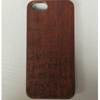 China Laser Engraving Blank Custom Design Wholesale Cell Phone Case For Iphone 6 Wood Case on sale