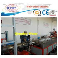 Wholesale ASA Anti Aging PVC Profile Extrusion Line For Sliding Window / Door from china suppliers