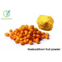 Wholesale Promoting Wound Healing sea buckthorn Fruit Juice Powder Hippophae Rhamnoides Extract Powder from china suppliers