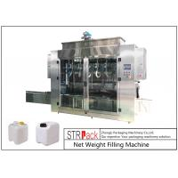 Wholesale Pesticide Liquid Weighing Filling Machine 10-16 B / MIN To Fill 5 - 25L Drums And Jerrycans from china suppliers