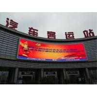 Wholesale 10mm Pixel Pitch Smd  Led Wall Display Screen For Outdoor Advertising from china suppliers