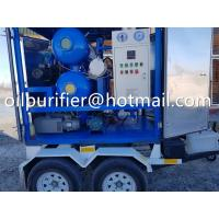 Mobile Vacuum Transformer Oil Filtration Plant,Movable Dielectric Oil Degasifier, dehydration,Trailer Car Wheel Mounted for sale