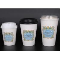 Wholesale Recycled To Go Coffee Disposable Cups With Lids And Straws , Full Colour Printing from china suppliers