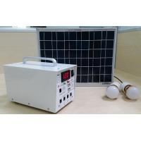 Wholesale 8W solar system,12V 4.5AH battery,2 bulbs,USB mobile charger from china suppliers