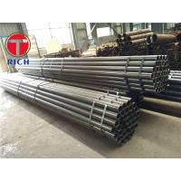 Wholesale Electric-Resistance-Welded Low Carbon tube ERW steel pipe for Bending and Flaring from china suppliers