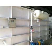 Buy cheap Combination Flotation Wastewater Treatment Equipment Capacity 20 M3 / h from wholesalers