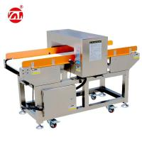 Wholesale AMD-01-F All - Metal Detector Machine Test Aluminum Foil Wrapper Products from china suppliers