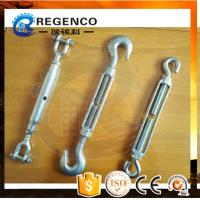 Wholesale High Quality Carbon Steel Drop Forged Galvanized US Type Din1480 Turnbuckle from china suppliers