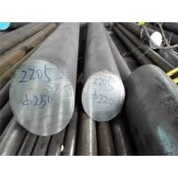 Best High Hardness 17-4PH 17-7PH SS Hardened Steel Rod Bright Finish For Shaft And Bearing wholesale