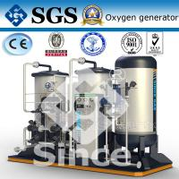Wholesale Hight Purity Medical Oxygen Generator for Brealthing & Hyperbaric Oxygen Chamber from china suppliers