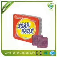 Wholesale trade assurance steel wool soap pad from china suppliers