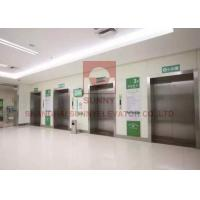 China Load 1000 - 1600kg Restful Hospital Bed Lift People Oriented Cabin Design on sale